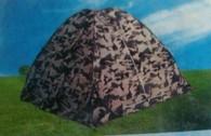 Палатка зимняя одноместная Kaida с дном на молнии