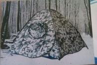 Палатка зимняя двухместная Kaida с дном на молнии