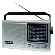 Портативный радиоприемник SUPRA ST-118 silver