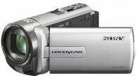 Цифровая видеокамера Flash Sony Handycam DCR-SX45 Silver