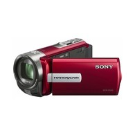 Цифровая видеокамера Flash Sony Handycam DCR-SX45 Red